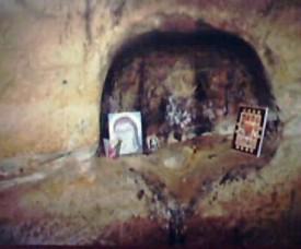 Templul de la Șinca Veche - în interior - altar