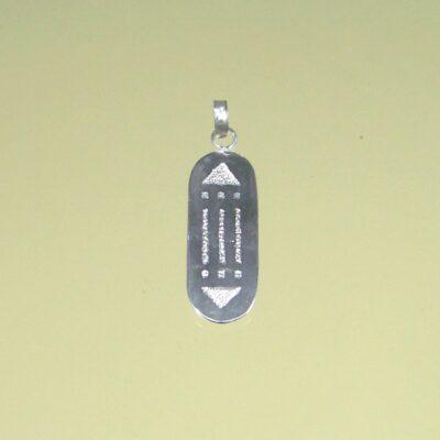 Talisman din argint cu simbolul Luxor/Atlantida